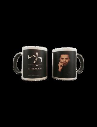 Wb Magic Mug