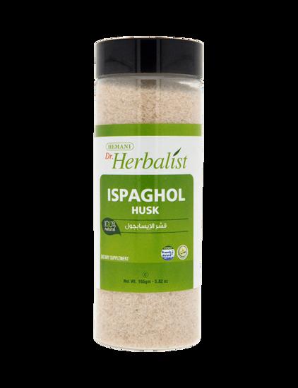 WB by Hemani Dr. Herbalist Ispaghol Husk