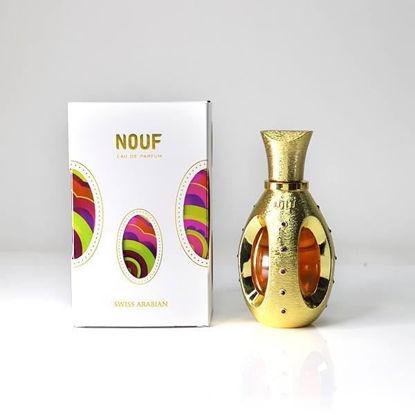 NOUF Perfume