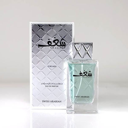 Picture of SHAGHAF Perfume for Men
