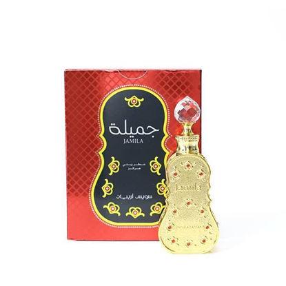 JAMILA Perfume
