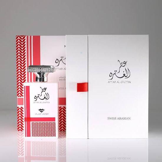 ATTAR AL GHUTRA Perfume