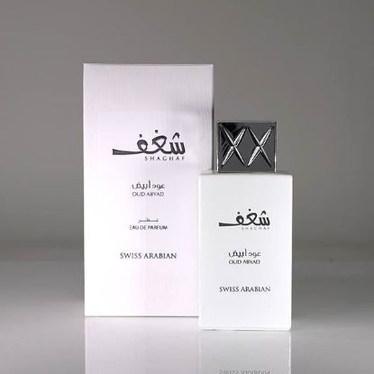 Picture of SHAGHAF OUD ABYAD Perfume