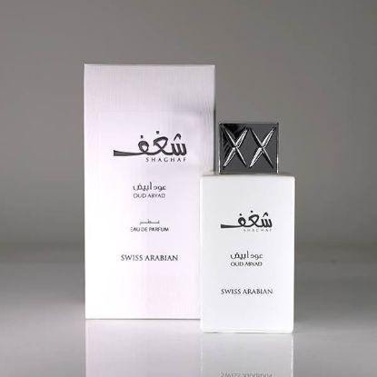 SHAGHAF OUD ABYAD Perfume