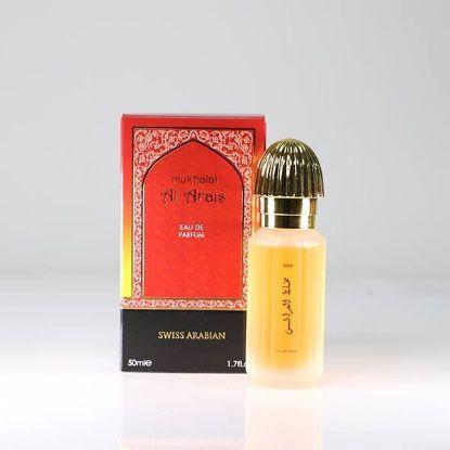swiss arabian, hemani herbal, hemani, wb perfume, wb perfumes, wb by hemani perfumes