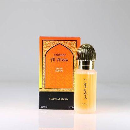 BAKHOOR AL ARAIS Perfume
