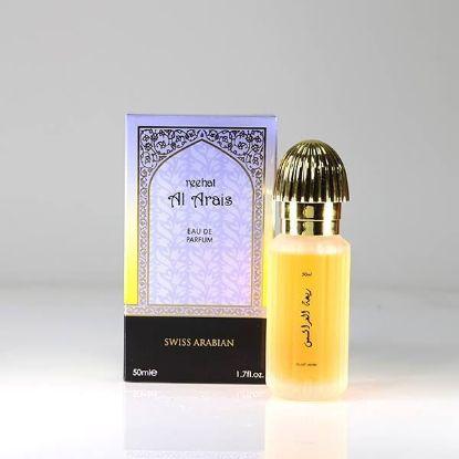 Picture of REEHAT AL ARAIS Perfume