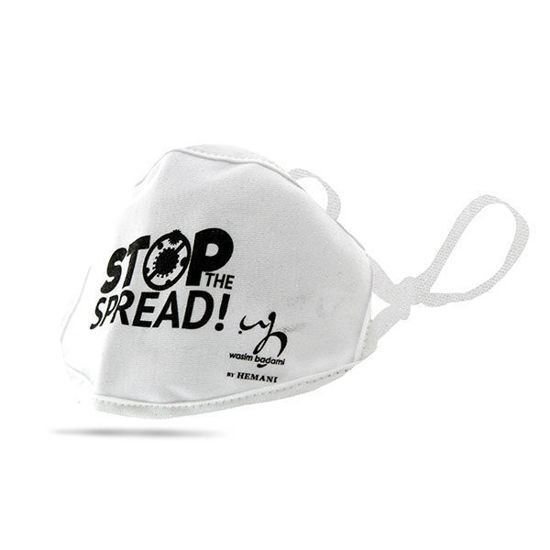SLOGAN - Stop The Spread