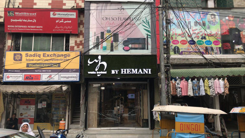 wb by hemani store jhelum outlet addresses timings map directions wbstore jhelum wb by hemani wb store gumbad wali masjid