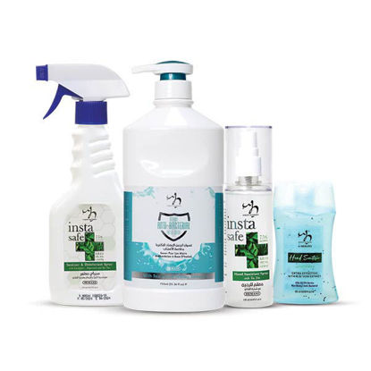 WB by Hemani Antibacterial Bundle 2