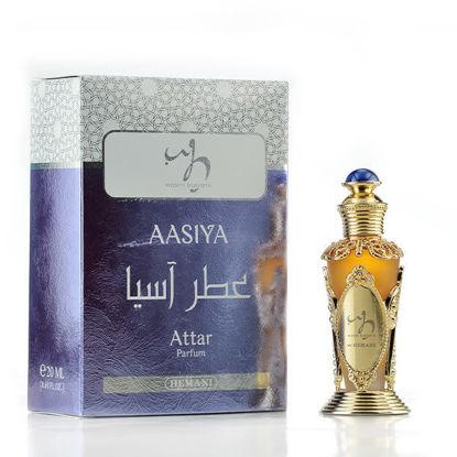 Attar Aasiya