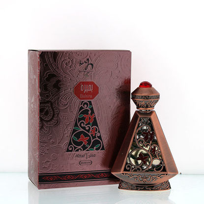 WB by Hemani Attar Bahira 20ml