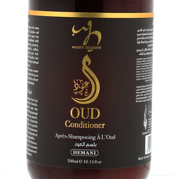 WB by Hemani OUD CONDITIONER