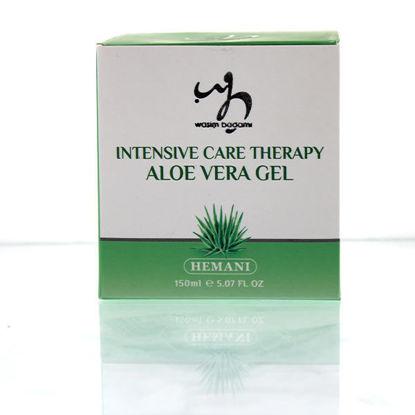 Intensive Care Therapy Aloe Vera Gel