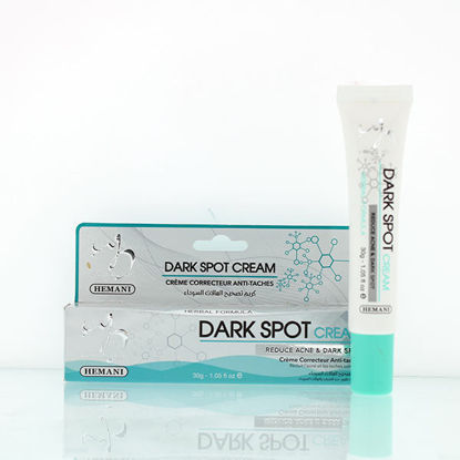 WB by Hemani Dark Spot Cream