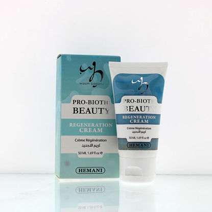 WB by Hemani Pro-Biotic Beauty Regeneration Cream