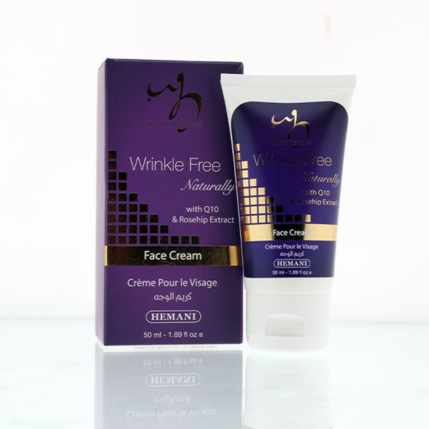 Wrinkle Free Naturally Face Cream With Q10 & Rosehip Extract