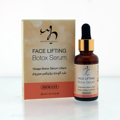 WB by Hemani Face Lifting Botox Serum