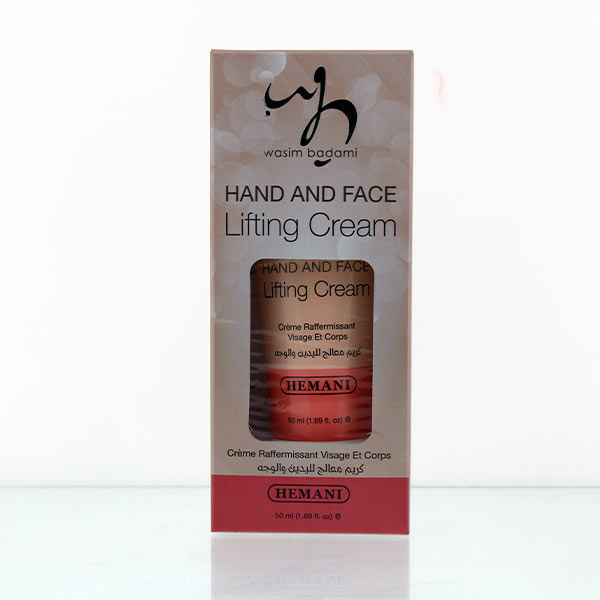 WB by Hemani Hand and Face Cream