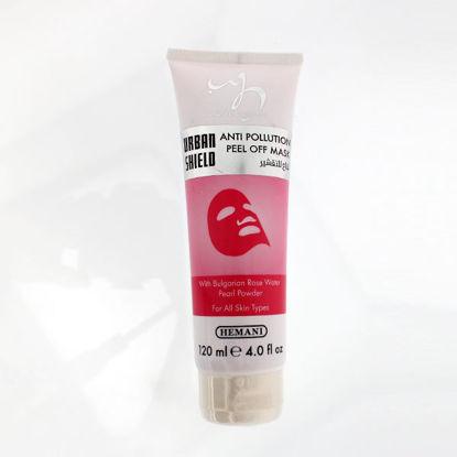 WB by HEMANI URBAN SHIELD Anti Pollution Peel Off Face Mask