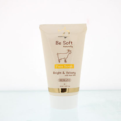 Be Soft Naturally Face Scrub