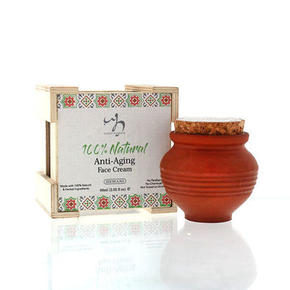 WB by Hemani 100% Natural Anti Aging Face Cream
