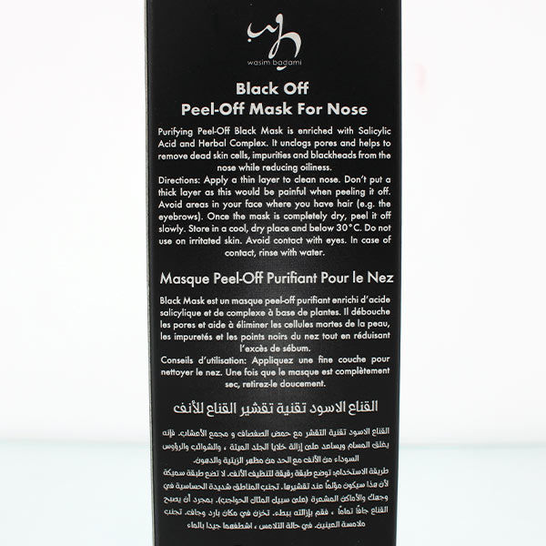 Black Off Peel Off Mask For Nose
