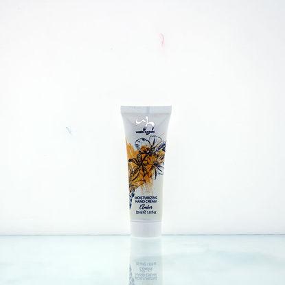 Amber Moisturizing Hand Cream