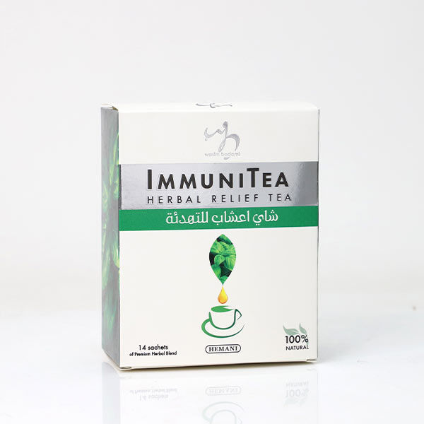 wb by hemani immunitea