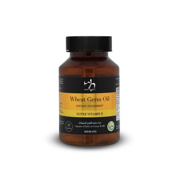 wb by hemani herbal oil capsule - wheat germ oil