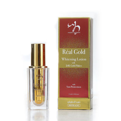 WB by Hemani Real Gold Face Lotion