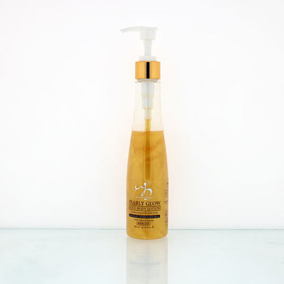 Pearly Glow Gold Body Lotion