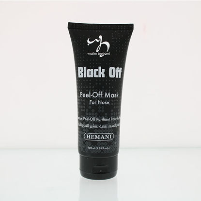 wb by hemani black off peel off mask for nose