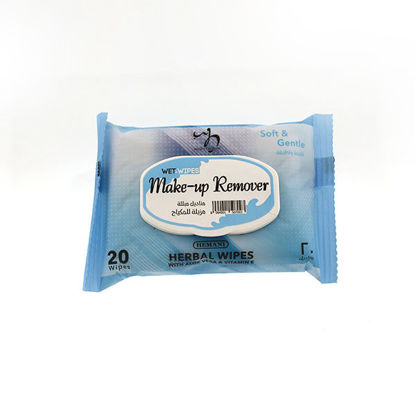 WB by Hemani Make-up Remover Wet Wipes