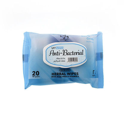 WB  by Hemani Anti-Bacterial Wet Wipes 20 PC