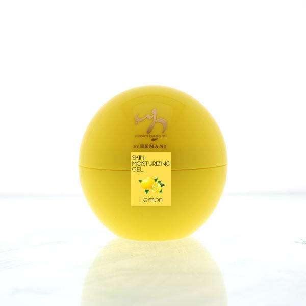 WB - Skin Moisturizing Gel with Lemon Extract & Vitamin E Beads