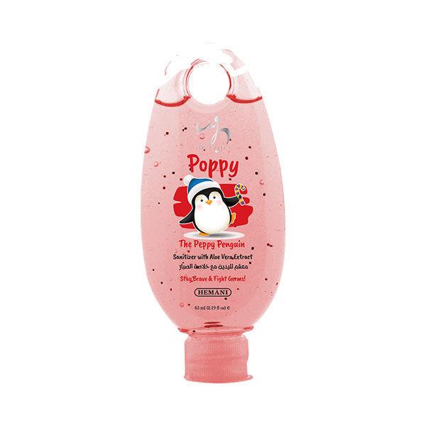 WB by Hemani Kids Sanitizer hand sanitizer 65ml - Poppy