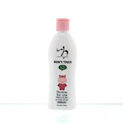 Mom'S Touch Moisturizing Body Lotion