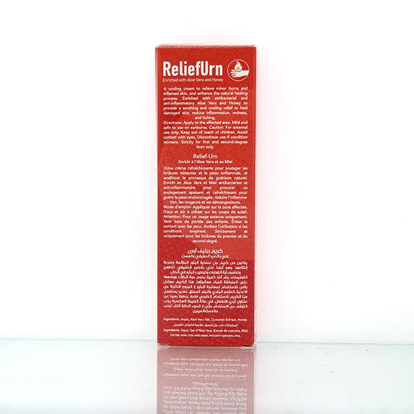 Hemani - ReliefUrn Cream – For Burn Relief