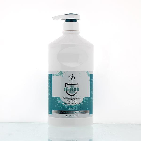 Herbal Antibacterial Hand Wash 750ml