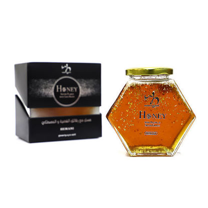 WB BY HEMANI PREMIUM Honey Silver Flakes with Pure Chios Mastic Extract