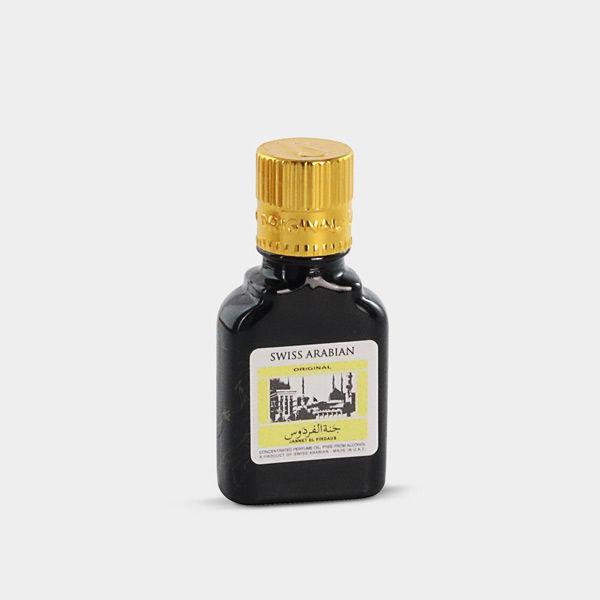 SA-Jannat Al Firdaus Black Perfume 9ml