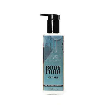 AO - BODY FOOD Body Lotion