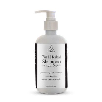 Aijaz Aslam 7in1 Herbal Shampoo