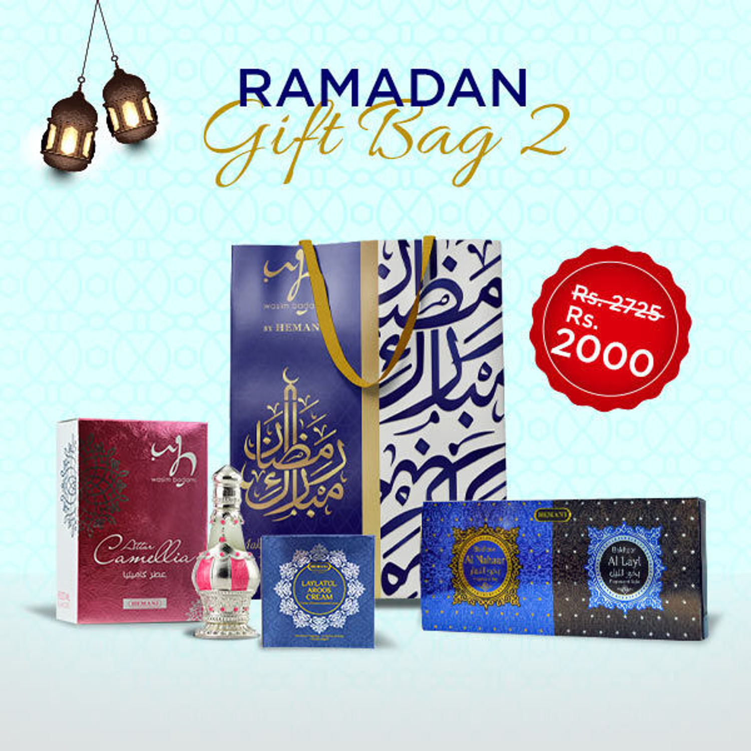 Picture of Ramadan Gift Bag 2