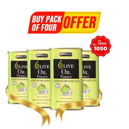 Pack  of 4 100ml Olive Oil (Pomace)