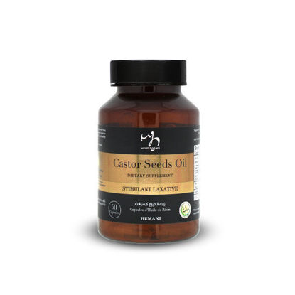 WB by Hemani Castor Seed Oil Capsules
