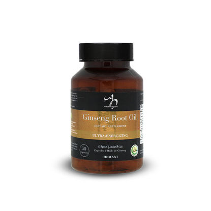 WB by Hemani Ginseng Oil Dietary Supplement