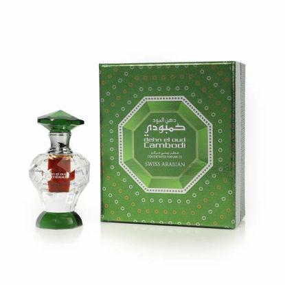 SA-Dehn el Oud Cambodi Perfume Oil 3ml