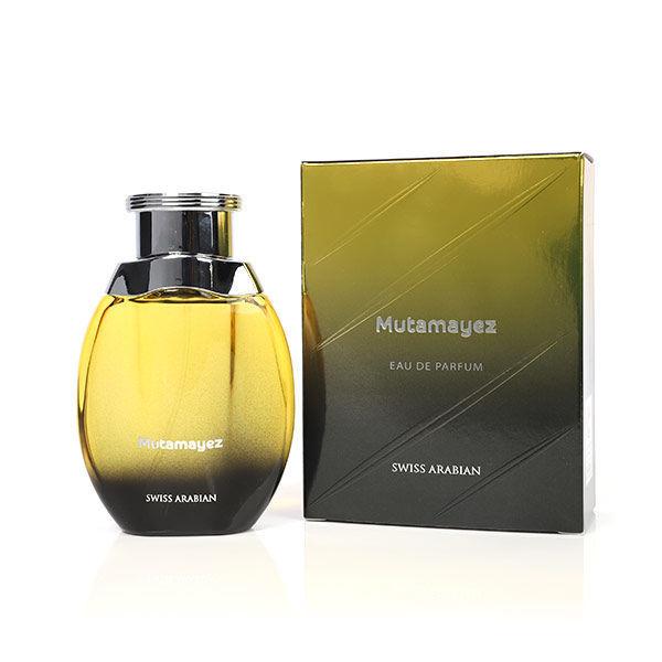 SA-Mutamayez Perfume 100ml